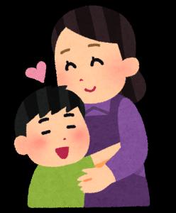 母親に甘える子供が京都駅近くでno.1の占いに行く