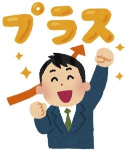 関西でno.1の占い師が移転&拡張を鑑定する
