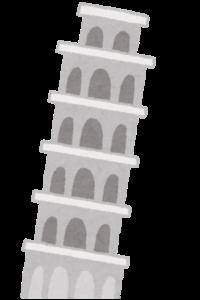 ピサの斜塔を見るために京都で1番の占い師がイタリアにいく