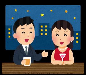 京都のバーに通うカップルが手相占いにいく