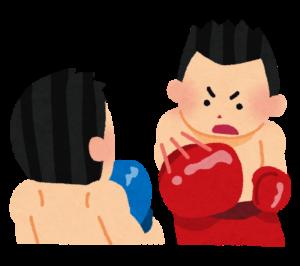 京都のボクシングジムで鍛える人が有名な手相占いに行く