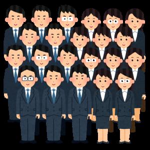 正社員同士の恋愛を京都で1番の占い師が鑑定する