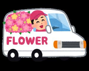 京都で1番有名な花屋が手相占いに行く