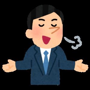 タロット占いで有名な人が自慢をするために京都にいく