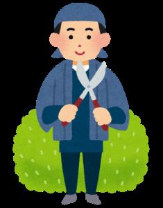 京都の職人が今後の仕事のことを手相占いしにいく