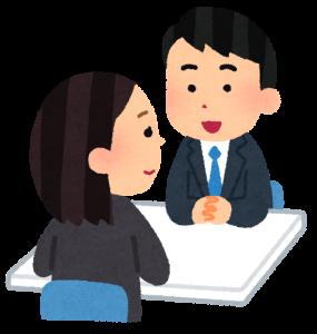 顧客に恋した人が京都で1番の手相占いに行く