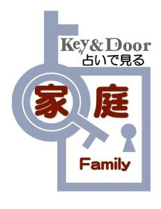 伏見から家庭相談のために京阪七条にやってくる