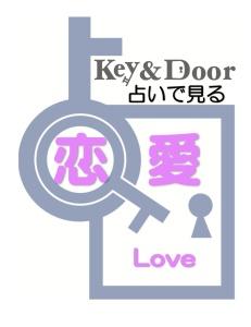 京都駅近くの手相占いにいって恋愛相談をする