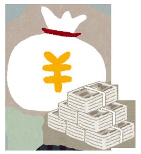 当たる占いをして京都駅近くで稼いだ大金