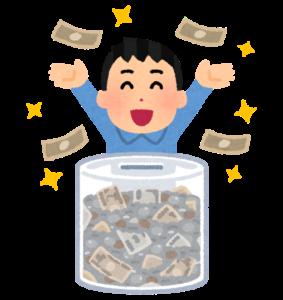手相で金運を占いしてもらって貯金した人が京都に行く