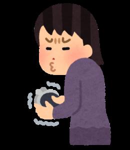 ケチな人が京都で1番の手相占いにいく