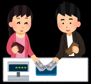 滋賀から人気の手相占いを訪れるカップルが多い