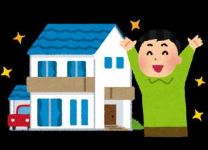 当たる占いをして京都駅近くに建てたマイホーム