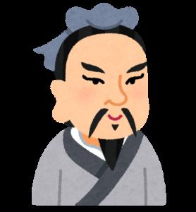 孫武が中国から日本の京都に手相占いにやってくる