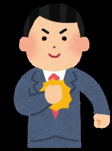 自信家が今後の人生の占いをするために滋賀から京都に行く