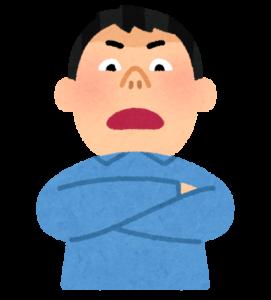 強く見せたい人が京都で1番当たる占いに行く