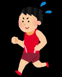 マラソンランナーが手相占いをしてもらって京都に行く