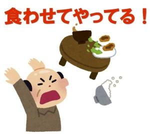 京都の占い師HAMAが食わせてやってる