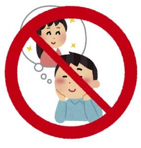 占い店を京都で営む人が妄想を禁止する