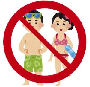 占い師の露出禁止を京都で広めている