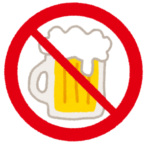 京都では飲み会禁止にしている手相占い師HAMA