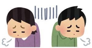 ため息をつく人が手相を観てもらうために京都市にやってくる