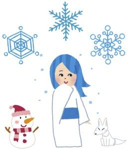 冬子が滋賀の草津から雪山の占いにいく