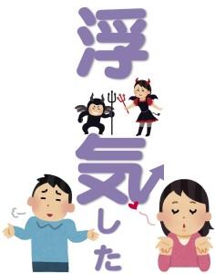 浮気した人が滋賀県から当たると有名な占いを訪れる