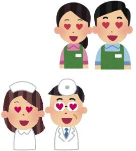 職場恋愛で悩む人が京都で最も当たると有名な手相占いにくる