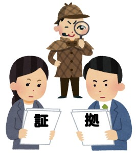 証拠を掴んだ手相の占い師が京都にやってきて店を始める