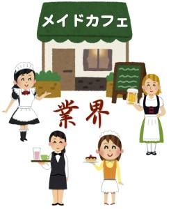 京都の占い業界の人が手相を見に来る