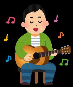 京都出身の歌手が陰陽五行で鑑定する