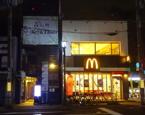 京都駅から徒歩10分の占い店Key&Door