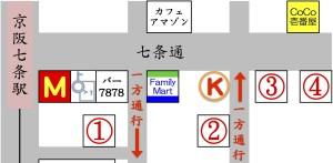 京阪七条駅から近いやまとパーキング