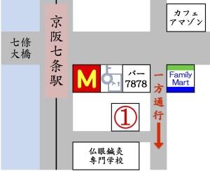 京阪七条三井リパークから徒歩で占いに行く