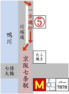 京阪七条駅リパーク