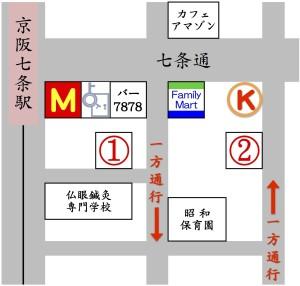 本町七条の駐車場