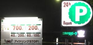 京阪七条Repark近くの占い店
