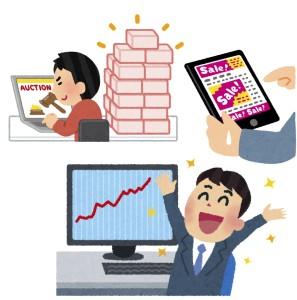 ネットで儲ける人が京都で1番の占い店にいく