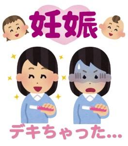 子供ができたカップルが京都で1番の占いにデキ婚占いにいく