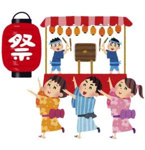 京都の祇園祭に手相占い師が出店する