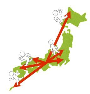 全国どこにでも京都から占い師が出張する