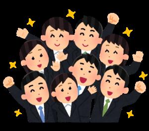 京都駅から近くの社員が全員で手相占いに行く
