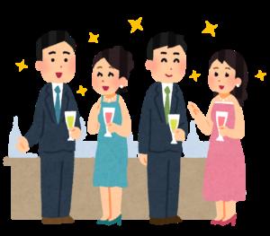 京都で開催しているパーティーに占い師を派遣する