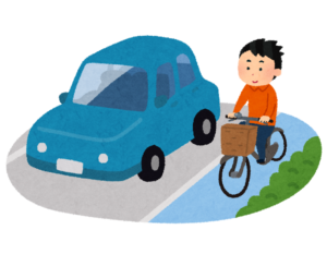 京都に引っ越しをしたい人が住宅占いをしにくる