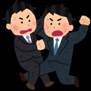 京都の烏丸の会社員が職場相談のために手相占いに行く