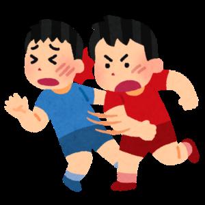京都の桂にある保育園児の相談で有名な手相占いに行く