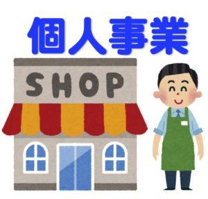 京都駅から近くにある有名な占い店で自営業の占いをしてもらう