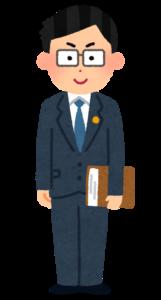 京都の弁護士が有名な手相占いに行く