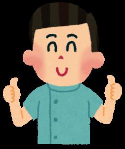 京都の東山の施術師が有名な手相占いに相談に行く